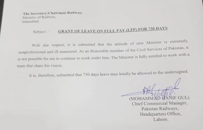 A Railway Officer in Pakistan want 2 years leave