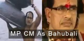 Shivraj Singh Chauhan as Bahubali