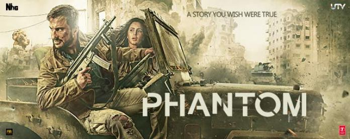 Phantom Movie Poster (Independence Day Special)