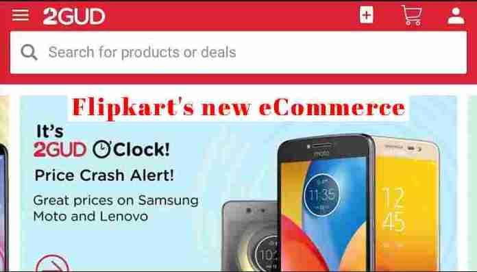 Flipkart New eCommerce (2good.com)