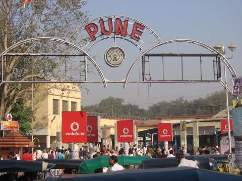 Maratha Group demands Pune to be renamed as Jijapur