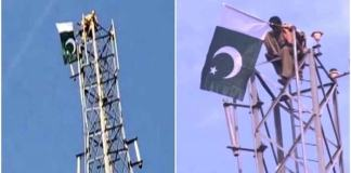 Man In Pakistan Climbs Mobile Tower