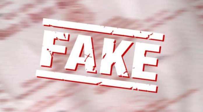 Fake Education Board