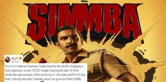 Simmba Review