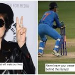 Yoko Ono gets best advise from ICC