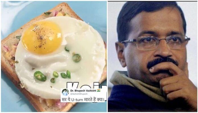 'Egg Kejriwal' Recipe
