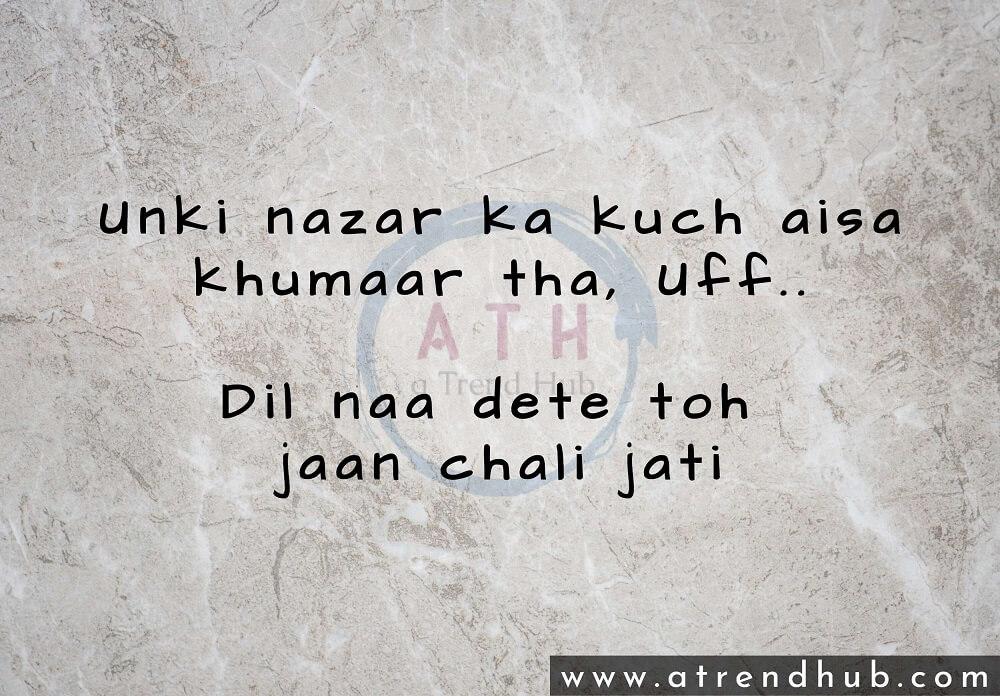 Shayari On Crush