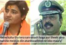 Sadhvi Pragya Thakur Sparks Outrage Disrespect 26/11 Martyr