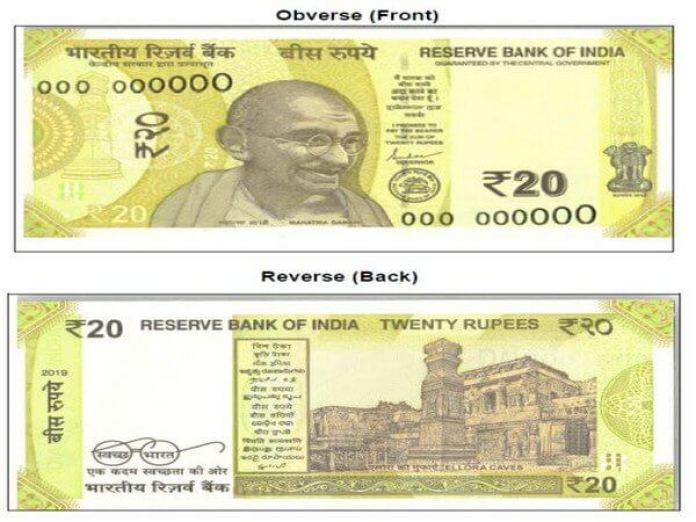 New ₹20 notes
