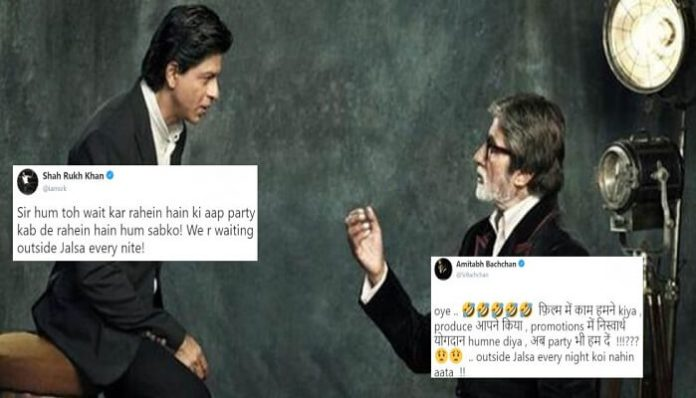 Conservation B/w SRK and Big B About Badla