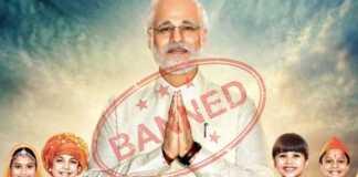 PM Modi biopic release postponed