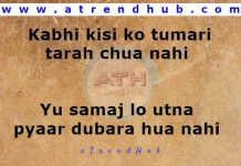 Shayari on Heart Break
