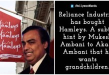 Mukesh Ambani Buys Hamleys