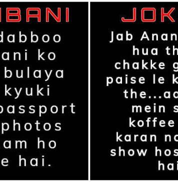 Ambani Jokes