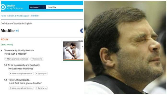 Rahul Gandhi Claims Fail