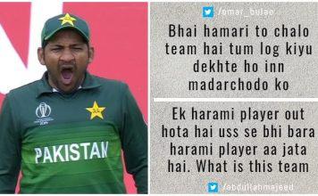 India Won On The Field Pakistan Won On The Twitter