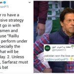 Imran Khan Trolled