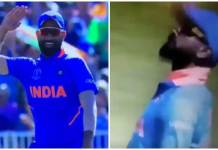 Shami And Kohli Attempting Cottrell's Salute Celebration