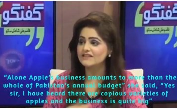APakistani anchor confused Apple Inc with the fruit during the live programme.