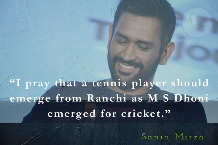 MSD Quotes