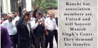 rachi-lawyer-demand-judge-transfer-richa-bharti-case