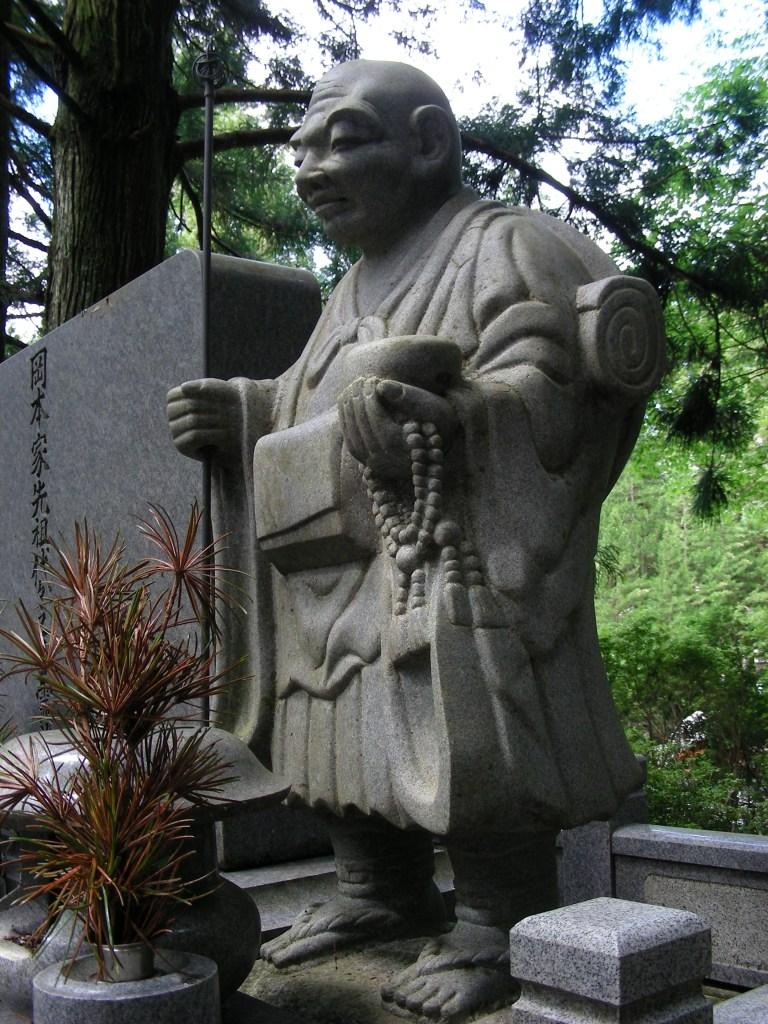 Buda koya san
