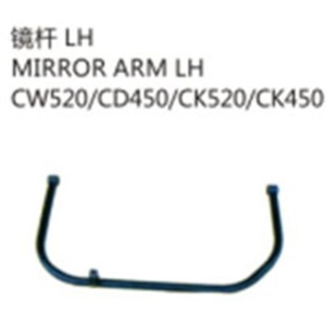 Mirror Arm LH For NISSAN CW520 CK520 CK450 CW530 CD450 CW530 CK530 LHD