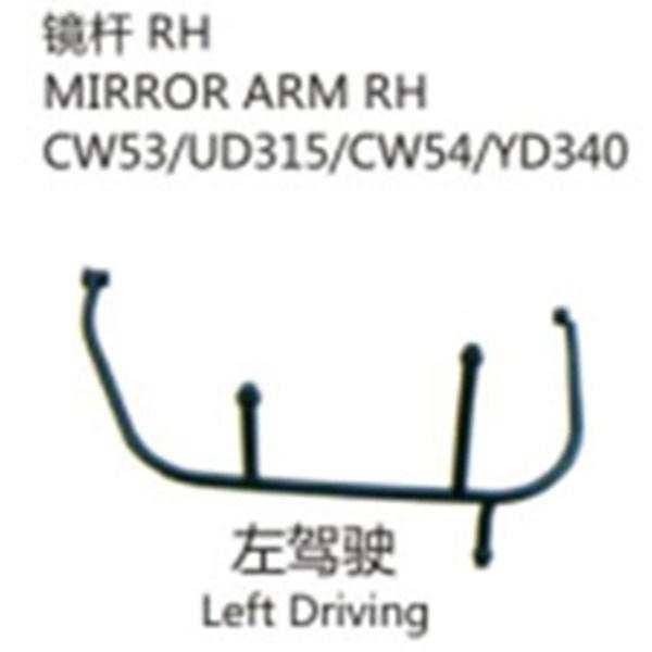 Mirror Arm RH For NISSAN CW520 CK520 CK450 CW530 CD450 CW530 CK530 LHD