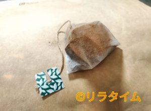 妊娠中も飲めるコーヒーの黒豆玄米珈琲のティーバッグ