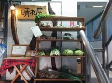 野菜も売ってます。