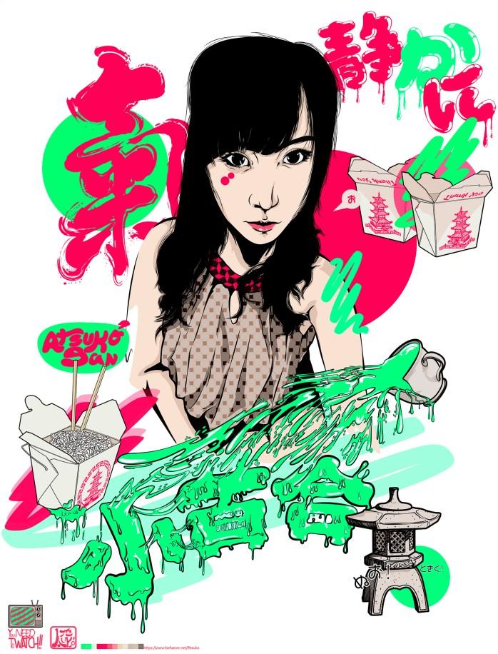Japan mirror girl PINK GIRL Sin gestionar color