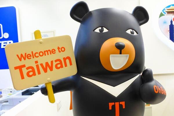 台湾 台風