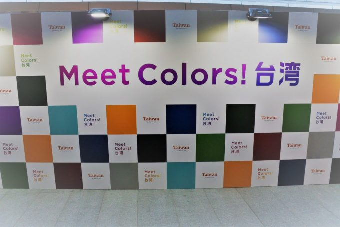Meet Colors Taiwan