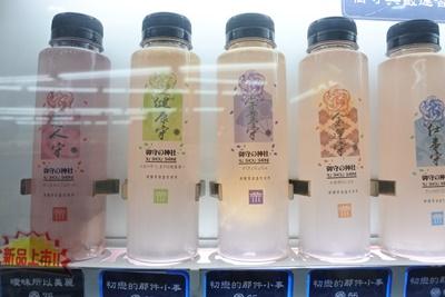 自動販売機(御守の神社) ジュース
