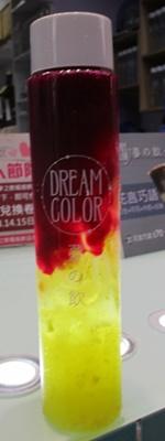 DREAM COLOR(夢の飲)西門店 No.8 パインハッスル
