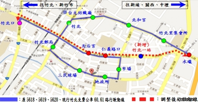被竹南火車站取笑的竹北火車站 - 新竹縣 - 居家討論區 - Mobile01