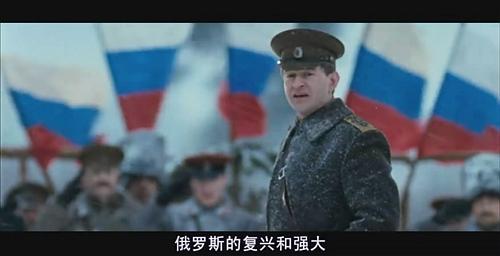 軍事迷基地 - 俄國內戰電影 「海軍上將高爾查克」大家有什麼看法? 中華民國參加過俄國內戰? - 生活討論區 ...