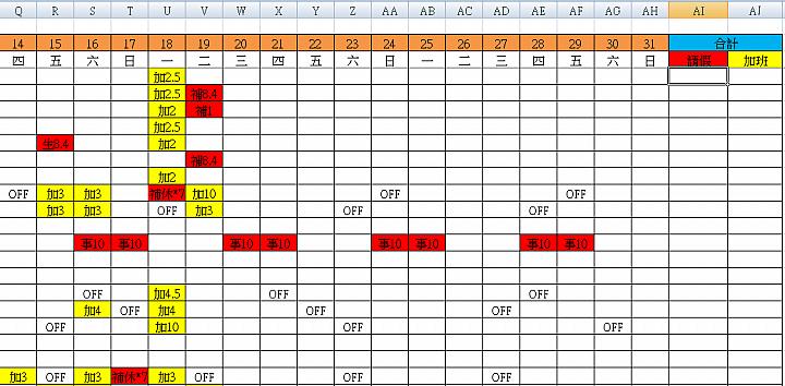 Excel 函數一問 ~ 想要加總相同儲存格顏色的內容數字 - 作業系統 - 電腦討論區 - Mobile01