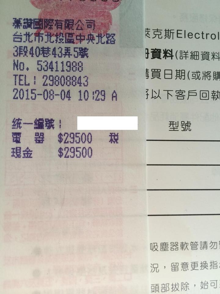 伊萊克斯 4207 吸塵器 初次使用心得...純客觀分享非廣告 附上購買證明 - Mobile01