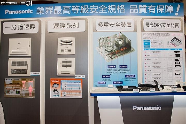 【採訪】升級淨化雙科技 PANASONIC 2016 空調新品發表會 - Mobile01