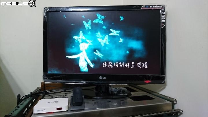 [開箱] 安博盒子3 藍芽版....心得 - Mobile01