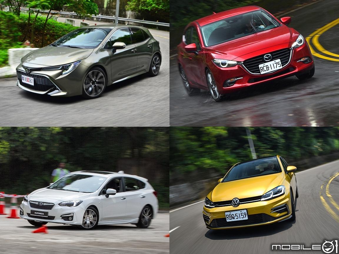 Auris/Mazda3/Golf/Impreza第一戰:熱門進口掀背車規格較量 - Mobile01