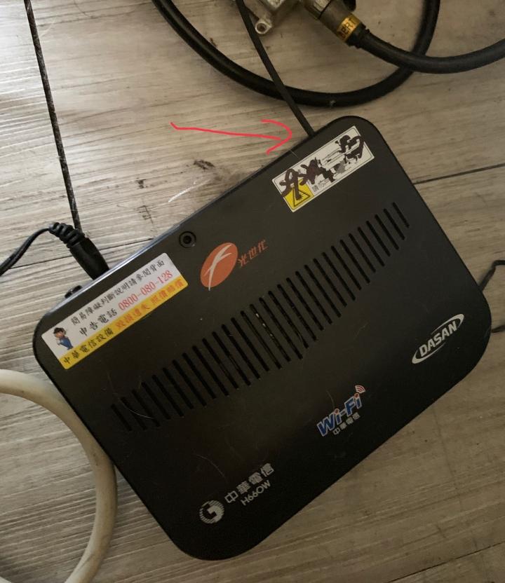 請問光世代的wifi機盒上的線能延長嗎 - Mobile01
