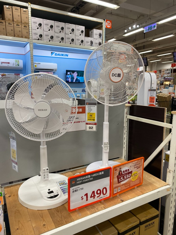 DC風扇要怎麼選? - Mobile01