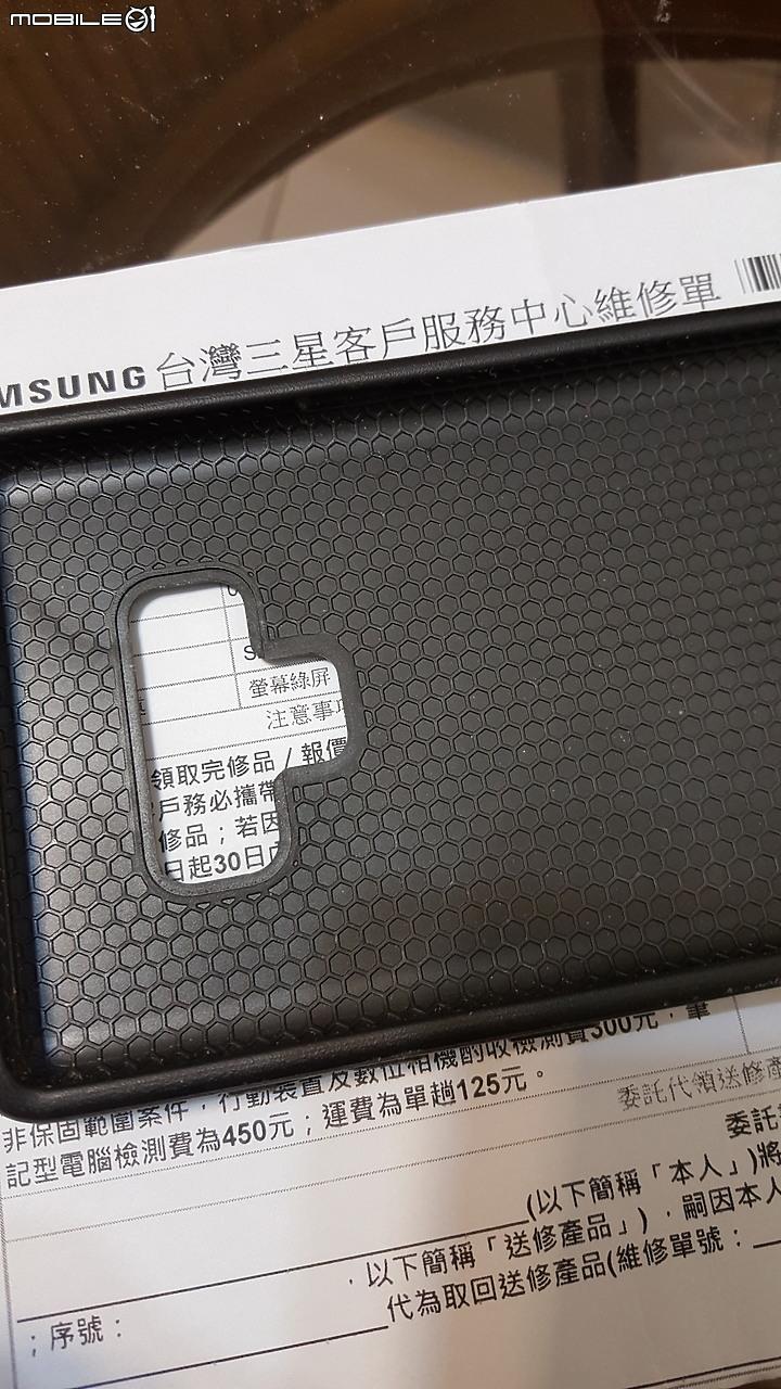 Samsung 綠屏事件持續上升 (第4頁) - Mobile01