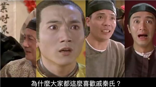 影/無違和感!神剪接「七騎士→戚秦氏」 網友笑噴了 | 新奇 | 三立新聞網 SETN.COM