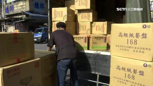 「卸貨區」供不應求 送貨員遭開單嘆心酸 | 生活 | 三立新聞網 SETN.COM