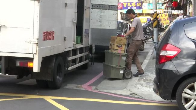 「卸貨區」供不應求 送貨員遭開單嘆心酸 | 生活 | 三立新聞網 SETN.COM - 新文易數
