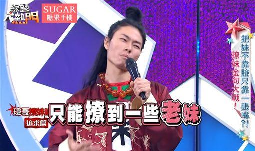 網紅Wackyboys隔空開嗆演藝圈大前輩!? | 娛樂 | 三立新聞網 SETN.COM