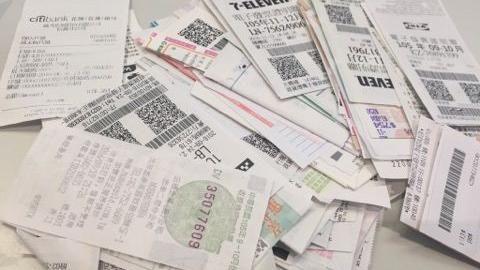 整理文/郵局不能領了!換中獎發票別擠超商 這些地點更快 | 生活 | 三立新聞網 SETN.COM